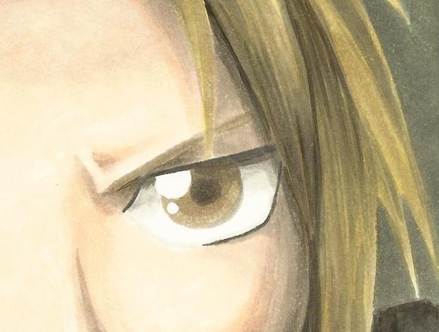 Bei Mangafiguren ist der untere Lidstrich offen.