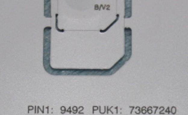Die PUK steht neben der ursprünglichen PIN der SIM-Karte.