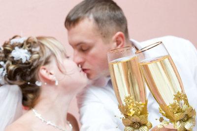 Informieren Sie sich über das Hochzeitspaar.