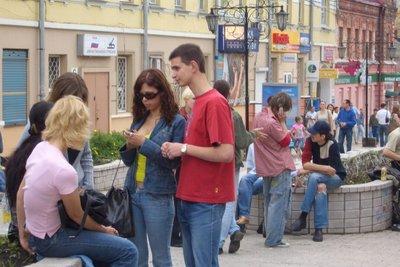 Eine Stadtrallye ist für Jugendliche interessant.
