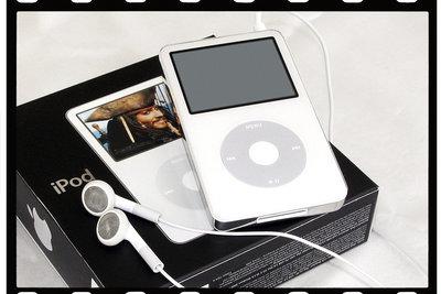 Free YouTube to MP3 Converter konfigurieren