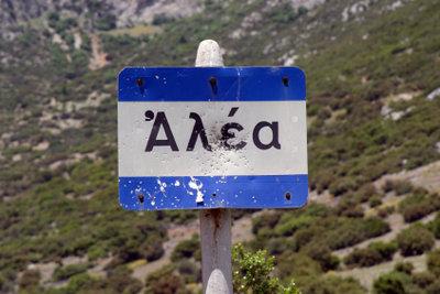 Griechische Buchstaben sind unter Symbolen verzeichnet.