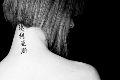 Schmerzen tattoo hals frau Tattoo am