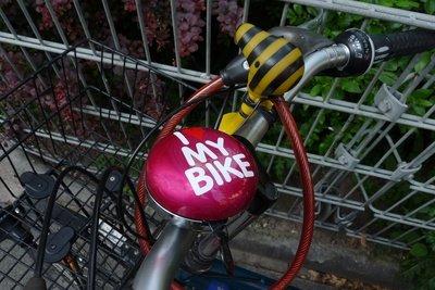 Achten Sie immer darauf, Ihr geliebtes Fahrrad angemessen zu sichern.