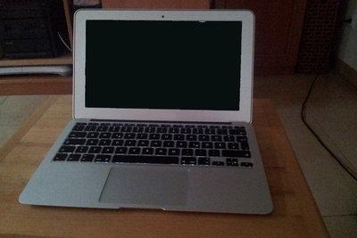 Ein defekter Notebook ist sinnlos.