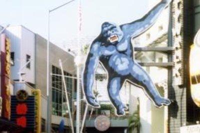 Der große Affe in Aktion