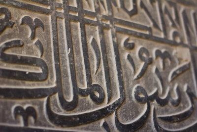 Kunstvoll und schön - die arabische Schrift