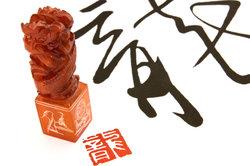 Ihr Name in chinesischen Zeichen - übersetzt oder übertragen?