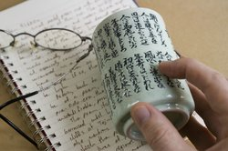 Japanisch zu lernen, erfordert Zeit und Motivation.