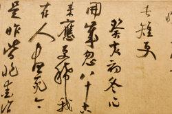 Kalligraphie - hier macht Übung den Meister.