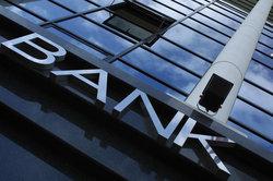 Banken können sehr praktisch und kundenfreundlich sein.