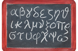 Unter Windows und Mac griechische Buchstaben ganz einfach einfügen