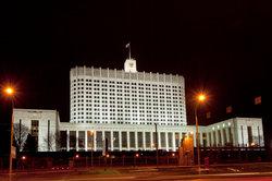 Das Weiße Haus - der Moskauer Regierungssitz