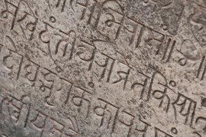 Sanskrit war schon immer eine Gelehrtensprache.
