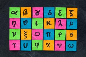 Delta ist der vierte griechische Buchstabe.