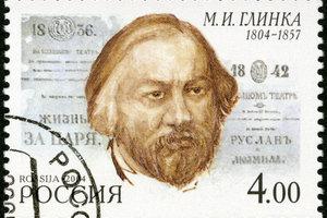 Das Mächtige Häuflein setzte fort, was Glinka, der Vater der russischen Musik, begonnen hatte.