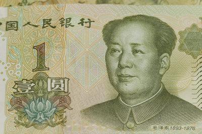 In China müssen Sie meist mit Bargeld zahlen.
