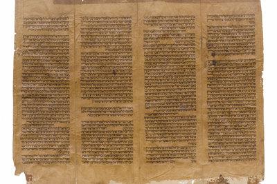 Das Wessobrunner Gebet ist in einer Handschrift aus dem 9. Jahrhundert überliefert.