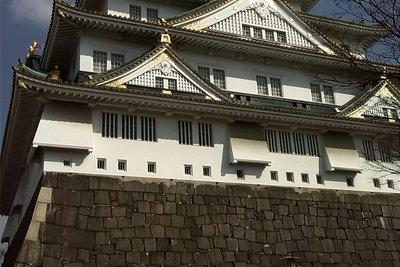 Das Osaka Castle ist eine von Japans berühmtesten Burgen