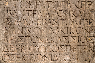 Viele bekannte deutsche Wörter haben einen griechischen Ursprung.