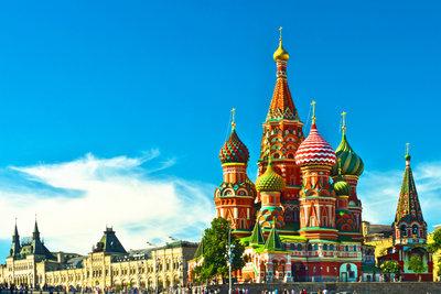 Die Regierung der UdSSR hatte ihren Sitz in Moskau.