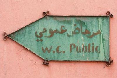 Wenn Sie die arabische Schrift lernen, brauchen Sie hier keine Übersetzung mehr.