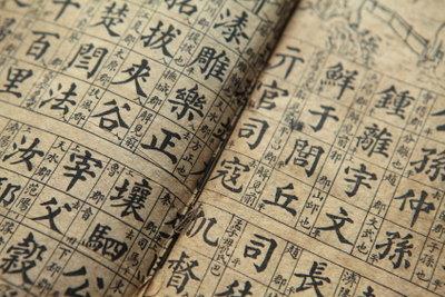 Jiaogulan Tee wird seit Jahrhunderten in China als Stärkungsmittel angewendet.