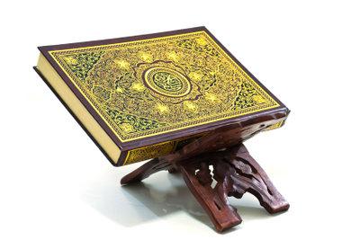 Der Koran ist die Heilige Schrift des Islam.