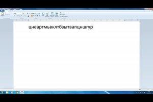 Russisch schreiben am PC - so funktioniert's