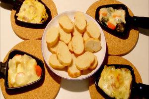 Vegetarisch Raclette essen - so gelingt es Ihnen