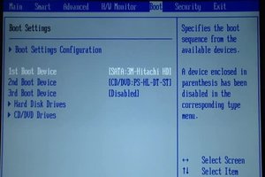 Das BIOS aufrufen unter Windows 7 - so geht's